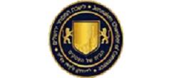 לוגו של לשכת המסחר ירושלים
